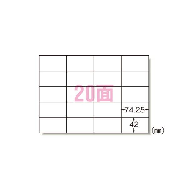 エーワン PPC(コピー)ラベル 500枚入 28764 500枚【日時指定不可】
