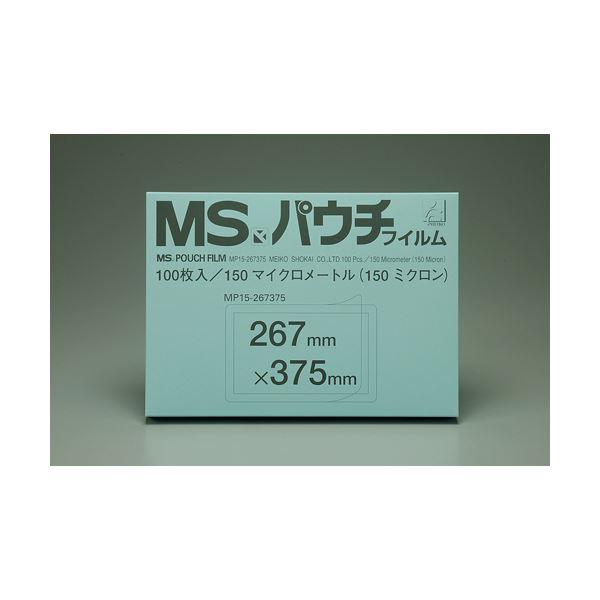 明光商会 MSパウチフィルム MP15-267375 100枚【日時指定不可】