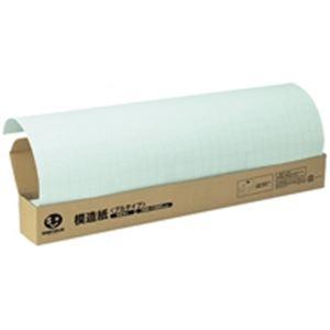 ジョインテックス 方眼模造紙プルタイプ50枚ブルー P152J-B6【日時指定不可】