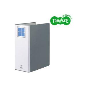 (まとめ)TANOSEE 両開きパイプ式ファイルE A4タテ 100mmとじ グレー 30冊【日時指定不可】