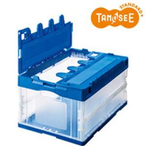 (まとめ)折りたたみコンテナふた付き 50L ブルー×透明【日時指定不可】