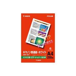 (業務用30セット)キヤノン Canon 普通紙ホワイト SW-101A4 A4 250枚【日時指定不可】