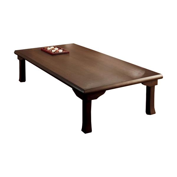 簡単折りたたみ座卓/ローテーブル 【3: 幅150cm】木製 ダークブラウン【日時指定不可】