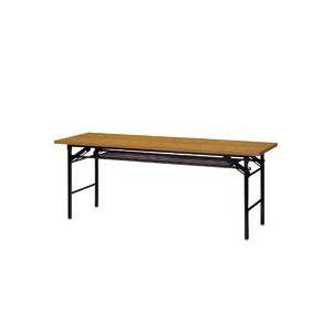 ダイセン 折りたたみテーブル W1800×D600mm チーク OTK-1860TKT-G 1台【日時指定不可】