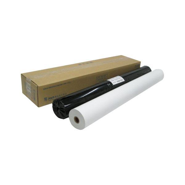 アジア原紙 感熱プロッタ用紙 ハイグレードタイプ KRL-850H 白/黒 2本【日時指定不可】