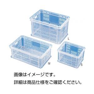 (まとめ)メッシュコンテナー(ワークインボックス)M【×5セット】【日時指定不可】