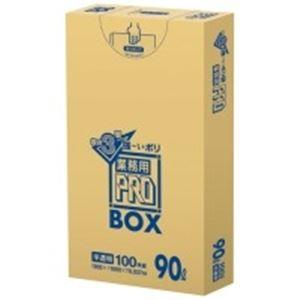 (業務用10セット) 日本サニパック 3層ゴミ袋業務用PRO 90L 半透明 100枚【日時指定不可】