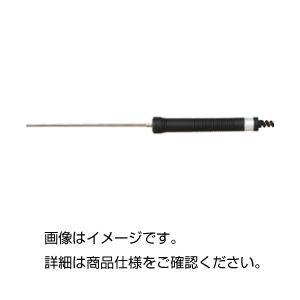 (まとめ)K熱電対センサー TP-01【×3セット】【日時指定不可】