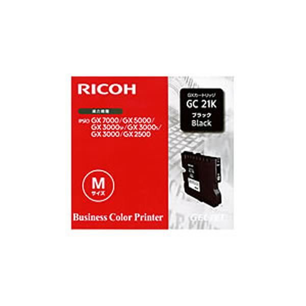 (業務用3セット) 【純正品】 RICOH リコー インクカートリッジ/トナーカートリッジ 【GC21K BK ブラック】【日時指定不可】