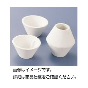 (まとめ)マッフル 9cm【×10セット】【日時指定不可】