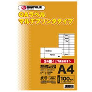 (業務用3セット) ジョインテックス OAマルチラベル 24面 100枚*5冊 A241J-5【日時指定不可】