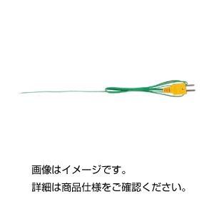 (まとめ)K熱電対センサー BE【×20セット】【日時指定不可】