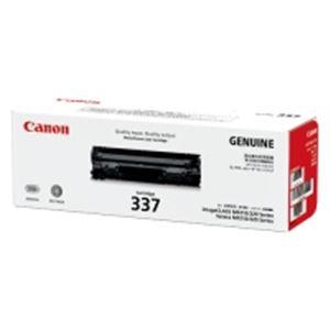 (業務用3セット) Canon キヤノン トナーカートリッジ 純正 【CRG-337】 モノクロ【日時指定不可】