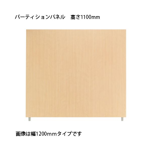 KOEKI SP2 パーティションパネル SPP-1108NK【日時指定不可】