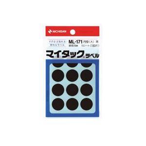 (業務用200セット) ニチバン マイタック カラーラベルシール 【円型 大/20mm径】 ML-171 黒【日時指定不可】