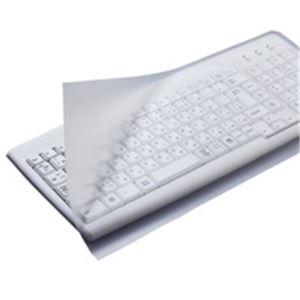 (業務用50セット) エレコム ELECOM キーボード防塵カバー PKU-FREE1【日時指定不可】