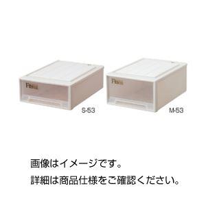 (まとめ)収納ケース M-53【×3セット】【日時指定不可】