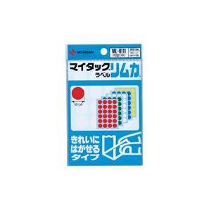 (業務用200セット) ニチバン マイタックカラーラベル リムカ ML-R111【日時指定不可】