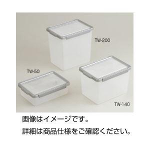 (まとめ)パッキン付ボックス TW-200【×3セット】【日時指定不可】