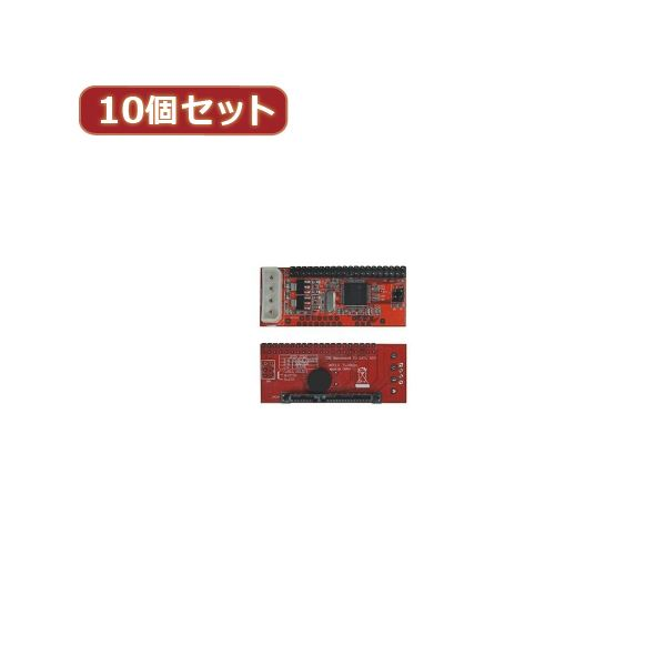 変換名人 10個セット SATAドライブ接続タイプ Z型 IDE-SATAZDX10【日時指定不可】