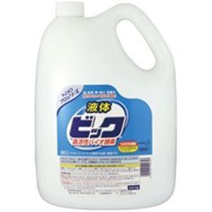 (業務用10セット) 花王 液体ビック バイオ酵素 4.5L【日時指定不可】