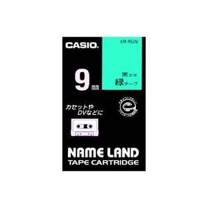 (業務用50セット) CASIO カシオ ネームランド用ラベルテープ 【幅:9mm】 XR-9GN 緑に黒文字【日時指定不可】