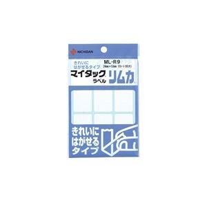 (業務用200セット) ニチバン ラベルシール/マイタック ラベル リムカ 【白無地】 きれいにはがせるタイプ ML-R9【日時指定不可】