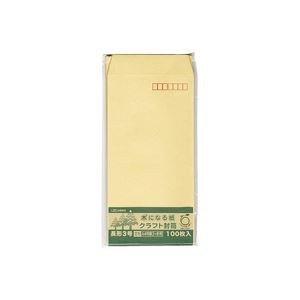(業務用50セット) 菅公工業 間伐紙クラフト封筒 シ127 長3 100枚【日時指定不可】