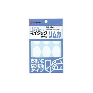 (業務用200セット) ニチバン ラベルシール/マイタック ラベル リムカ 【白無地】 きれいにはがせるタイプ ML-R4【日時指定不可】