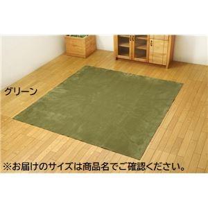 ラグ カーペット 3畳 洗える 無地 グリーン 約220×220cm 裏:すべりにくい加工 (ホットカーペット対応)【日時指定不可】
