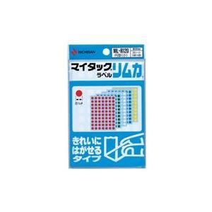 (業務用200セット) ニチバン マイタックカラーラベル リムカ ML-R120【日時指定不可】