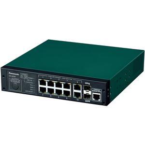パナソニックESネットワークス 10ポート L2スイッチングハブ GA-MS8T【日時指定不可】