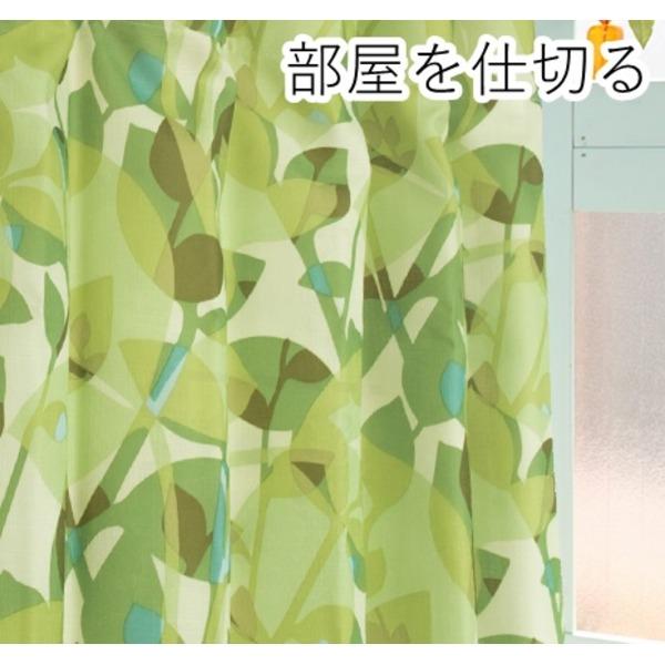 間仕切りカーテン 【巾60-110×丈178cm/グリーン リーフ柄】 タッセル・フック・リングランナー付き 『ラウンドリーフ』【日時指定不可】