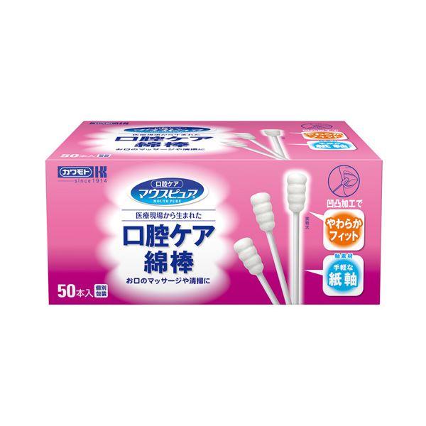 (業務用10セット) 川本産業 口腔ケア綿棒50本【日時指定不可】