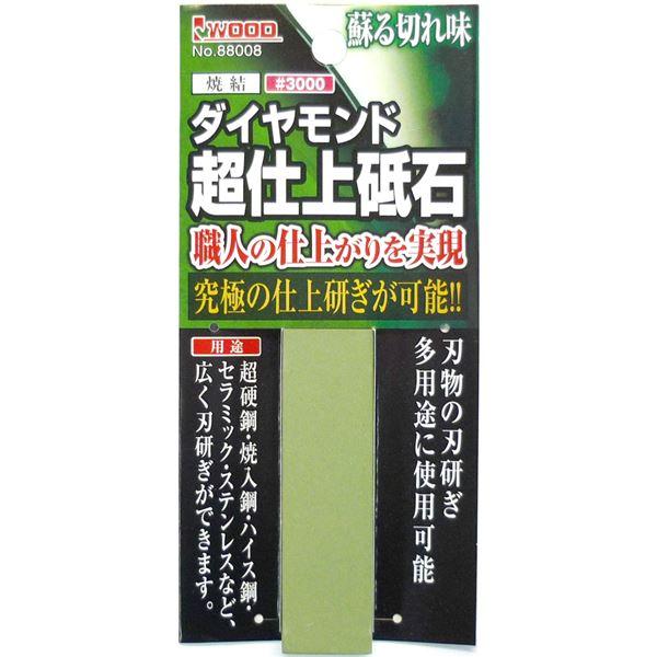 (業務用10個セット) 超仕上げ 焼結手持ちダイヤ砥石 #3000 【日時指定不可】