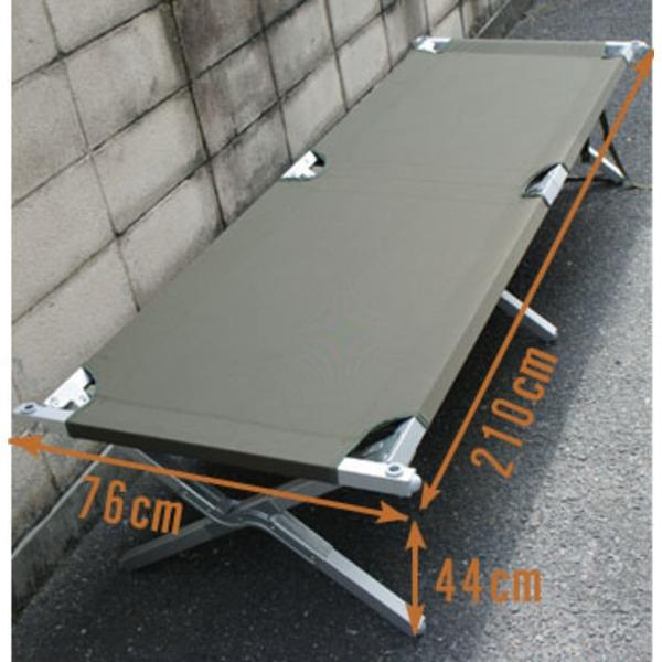 アメリカ軍 フォールデイング折り畳みベッドレプリカ【日時指定不可】