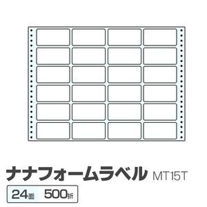 (業務用2セット) 東洋印刷 ナナフォームラベル MT15T 24面 500折【日時指定不可】