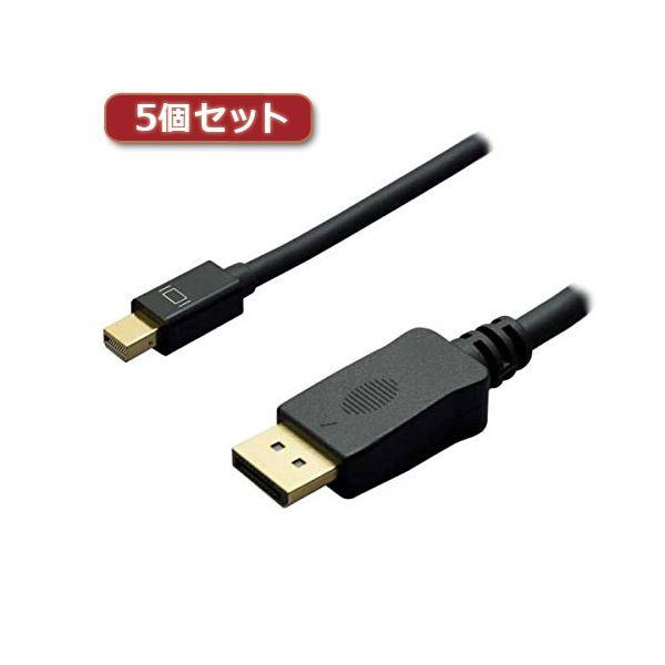 5個セット ミヨシ 4K対応miniDisplayPort-DPケーブル 2m ブラック DPC-4KDP20/BKX5【日時指定不可】