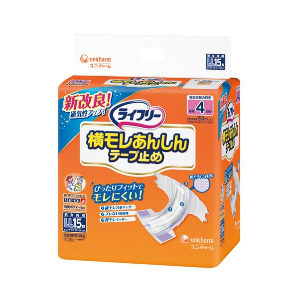 ユニ・チャーム ライフリー横モレ安心テープ止めLL 15枚入り 4P【日時指定不可】