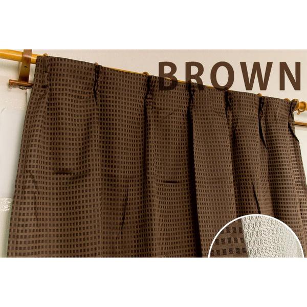 5色から選べるシンプルカーテン 【計4枚組 100×135cm/ブラウン】 ミラーレース付き 洗える 『クラーク』【日時指定不可】