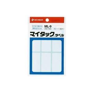 (業務用200セット) ニチバン ラベルシール/マイタック ラベル 【白無地/一般】 ML-9【日時指定不可】