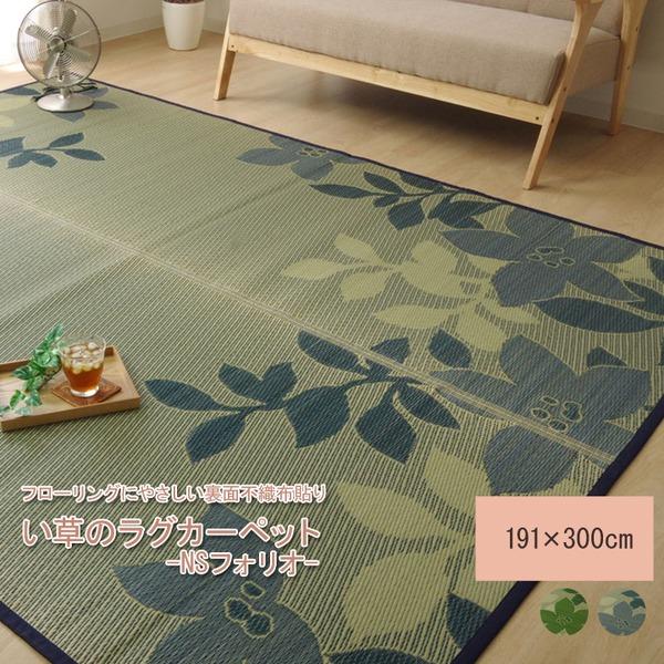 Deco Maison Style Of Rush Rug Carpet