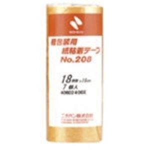 (業務用50セット) ニチバン 紙粘着テープ 208-18 18mm×18m 7巻【日時指定不可】