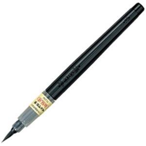 (業務用100セット) ぺんてる 筆ペン XFL2W 和紙用【日時指定不可】