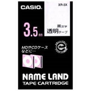 (業務用50セット) カシオ CASIO 透明テープ XR-3X 透明に黒文字 3.5mm【日時指定不可】