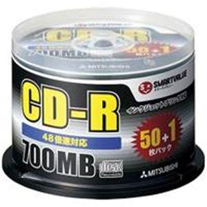 (業務用10セット) ジョインテックス データ用CD-R51枚 A901J【日時指定不可】