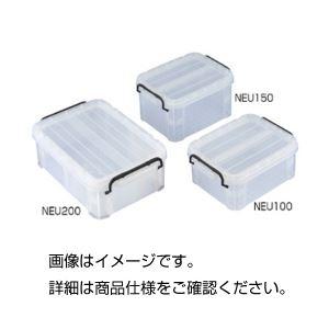 (まとめ)ミニコンテナー NEU200【×3セット】【日時指定不可】