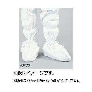 (まとめ)タイベック製シューズカバー 6873(10双)【×10セット】【日時指定不可】