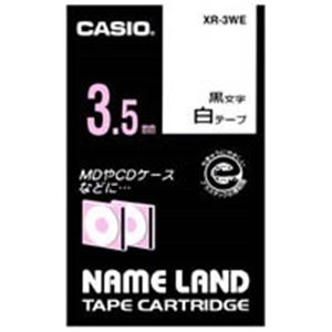 (業務用50セット) CASIO カシオ ネームランド用ラベルテープ 【幅:3.5mm】 XR-3WE 白に黒文字【日時指定不可】