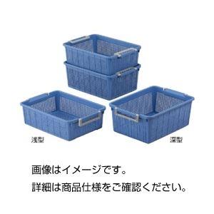 (まとめ)積み重ねバスケット 浅型【×3セット】【日時指定不可】